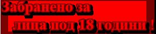 Румънеца и Енчев - КавалИ (+18) Under.18